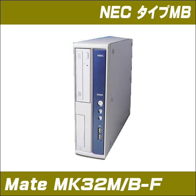 necmk32mbfdts_aw.jpg