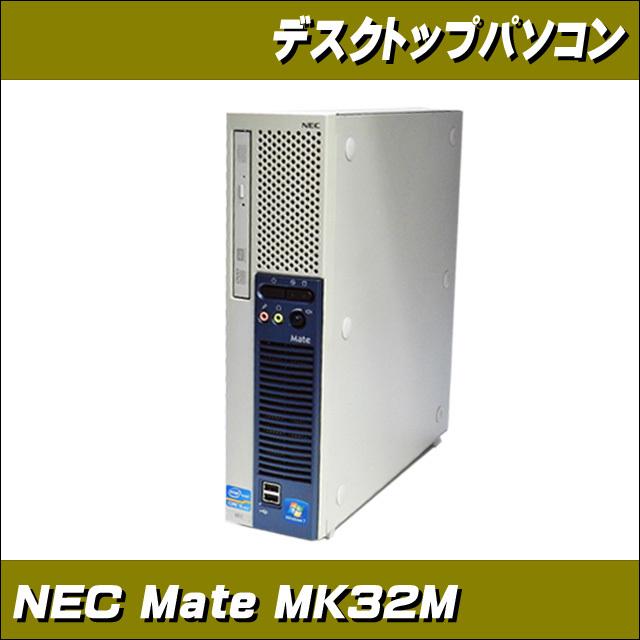 necmk32mdt_aw.jpg