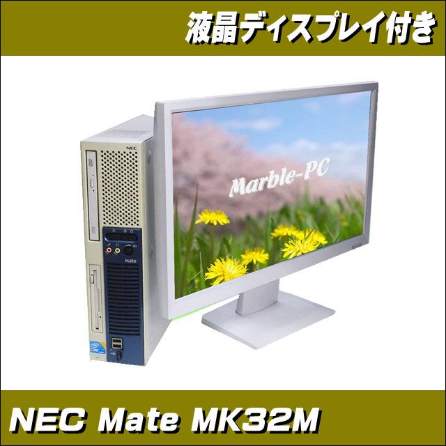 necmk32mset_aw.jpg