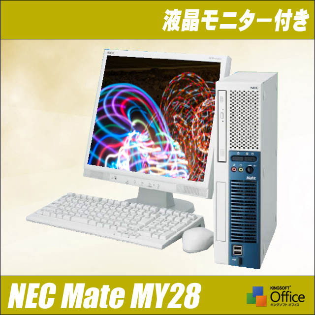 necmy28set_a.jpg