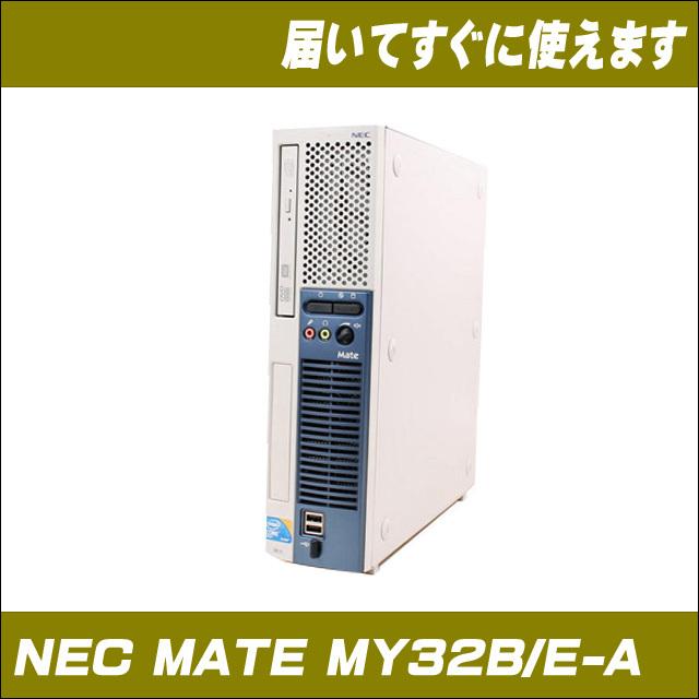 necmy32_aw.jpg