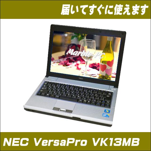 necvk13_aw.jpg