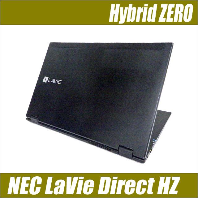 nhz-c.jpg