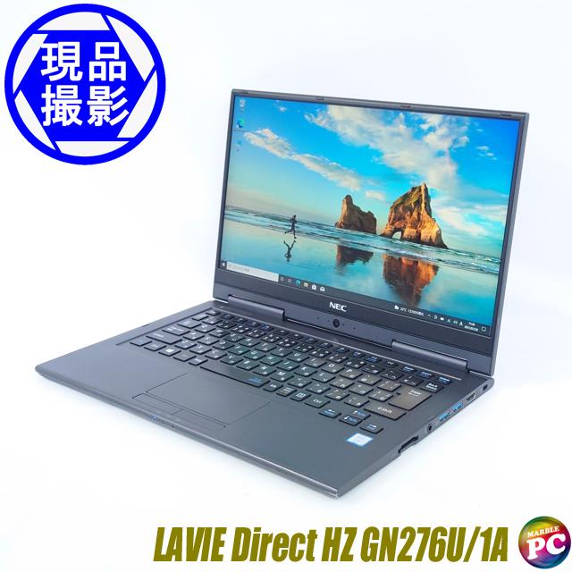 NEC LAVIE Direct Hybrid ZERO GN276U/1A(現品撮影) メモリ8GB 新品SSD256GB Windows10-Pro コアi7-7500U(2.70GHz)搭載 WEBカメラ Bluetooth 無線LAN WPS Office付き フルHD 高解像度液晶13.3型 中古2in1モバイルノートパソコン◇