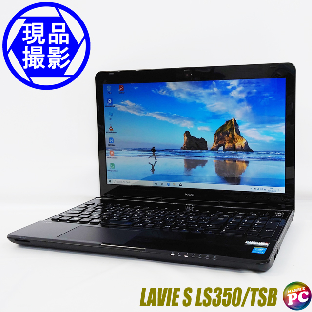 NEC LAVIE S LS350/TSB(現品撮影) メモリ8GB SSD128GB+HDD1TB Windows10-Home コアi3-4100M(2.50GHz)搭載 WEBカメラ テンキー付きキーボード ブルーレイディスクドライブ Bluetooth 無線LAN WPS Office付き 液晶15.6型 中古ノートパソコン◇