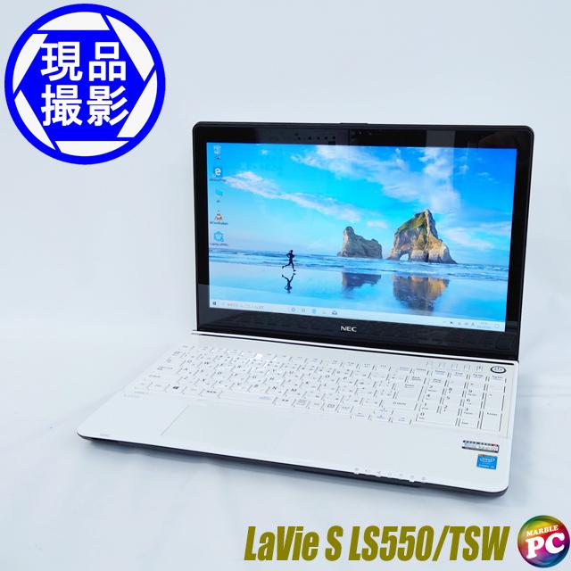 NEC LaVie S LS550/TSW(現品撮影) コアi5-4210M(2.60GHz)搭載 Windows10-HOME メモリ8GB HDD1TB WEBカメラ テンキー付きキーボード ブルーレイディスクドライブ Bluetooth 無線LAN WPS Office付き 液晶15.6型 中古ノートパソコン