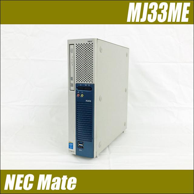 nmj33metop-a.jpg
