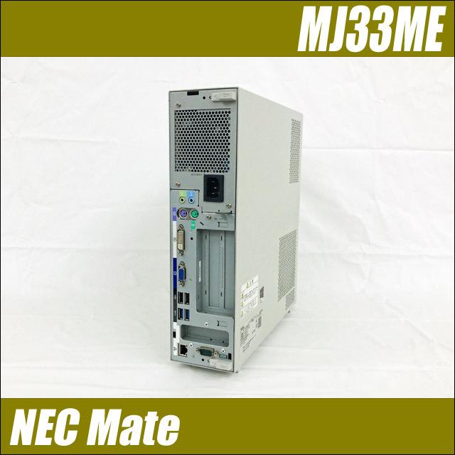 nmj33metop-b.jpg
