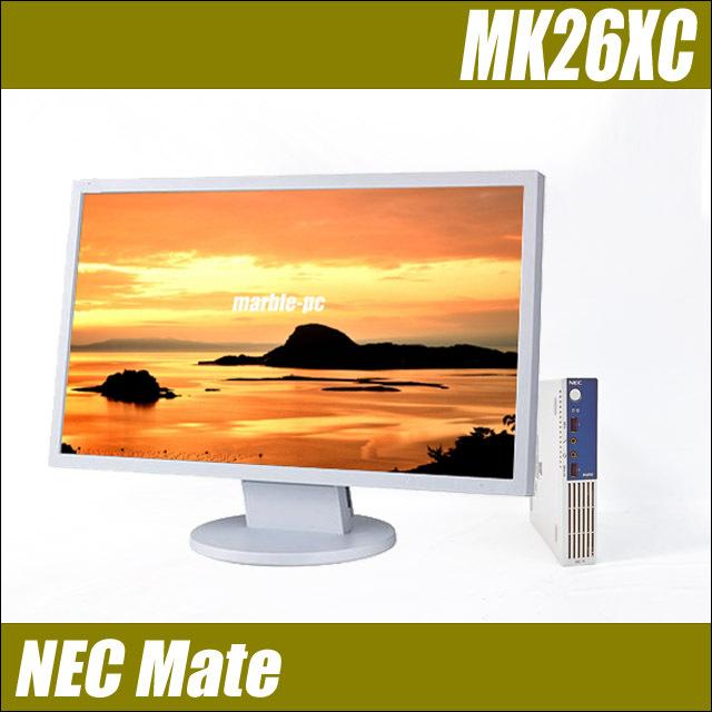 nmk26xcset-a.jpg