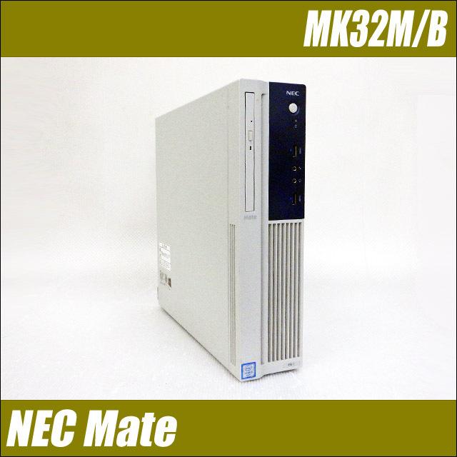nmk32mb-a.jpg