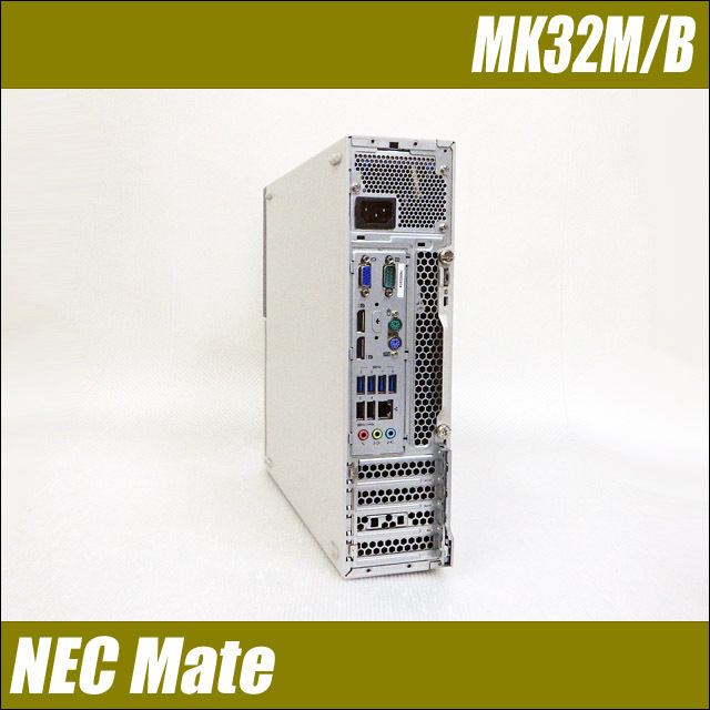 nmk32mb-b.jpg