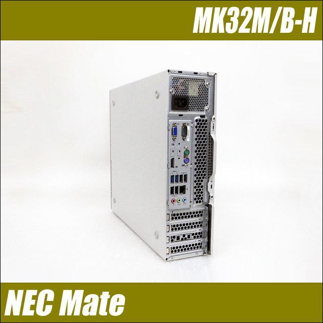 nmk32mbh-b.jpg