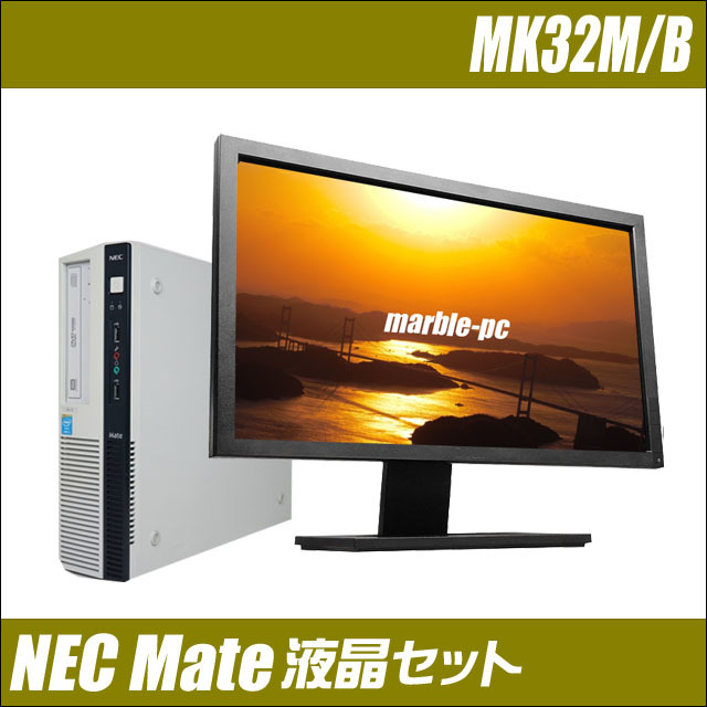 nmk32mbhlcd-a.jpg