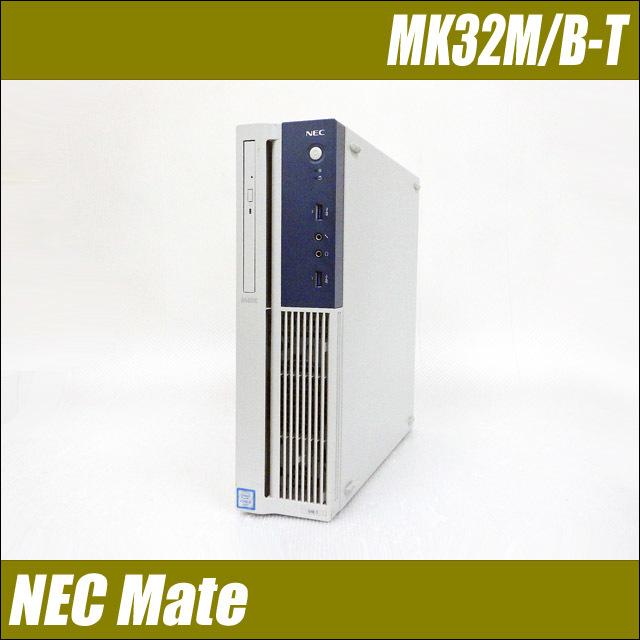 nmk32mbt-a.jpg