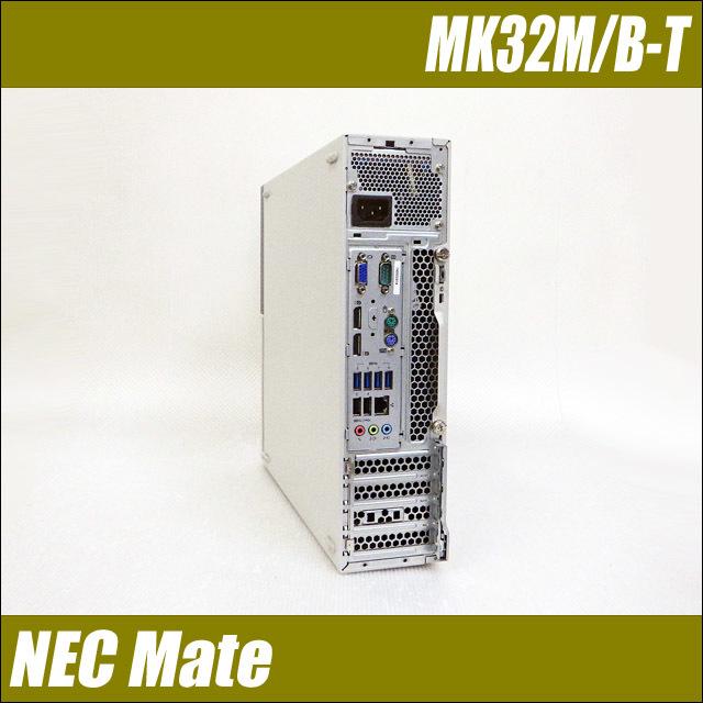 nmk32mbt-b.jpg