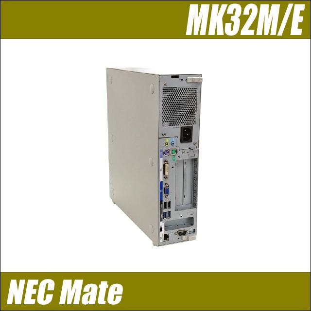 nmk32metop-b.jpg