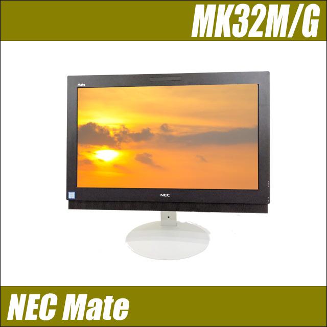 nmk32mg-a.jpg