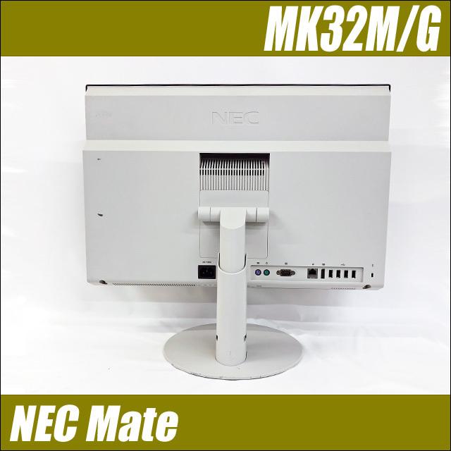 nmk32mg-b.jpg
