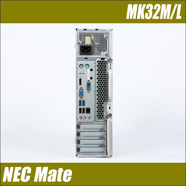 nmk32ml-c.jpg
