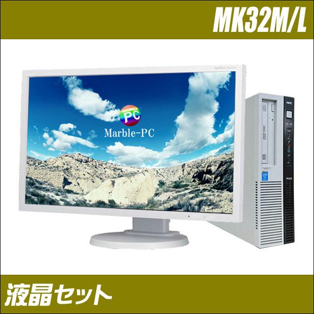 nmk32mllcd-a.jpg