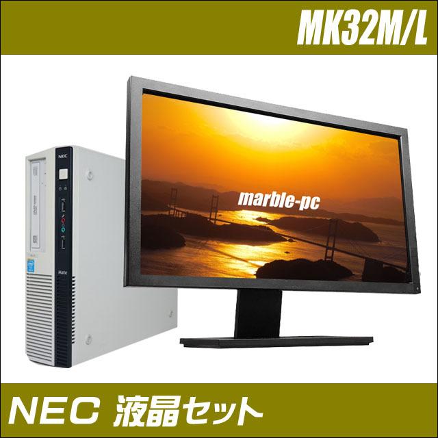 nmk32msetbk-a.jpg