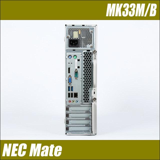 nmk33mb-c.jpg
