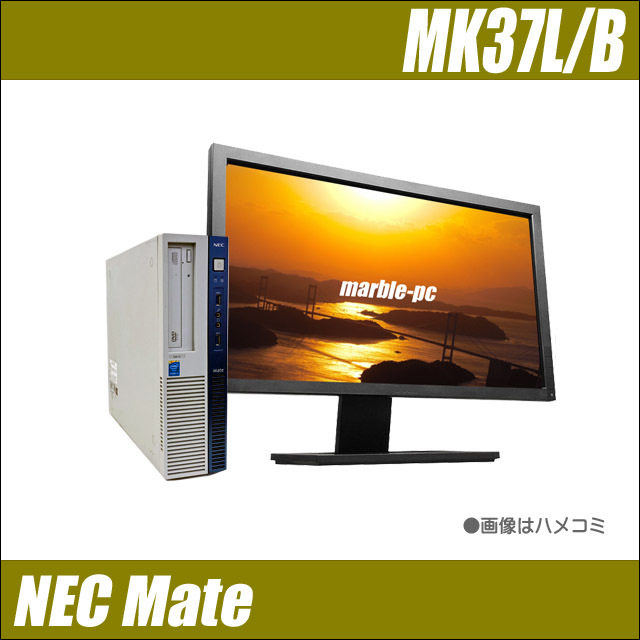nmk37lbset-a.jpg