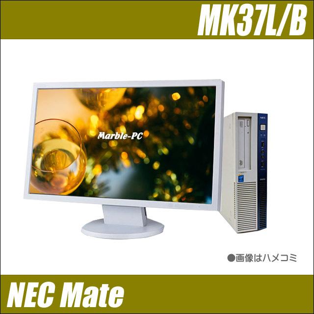 nmk37lbsetwh-a.jpg