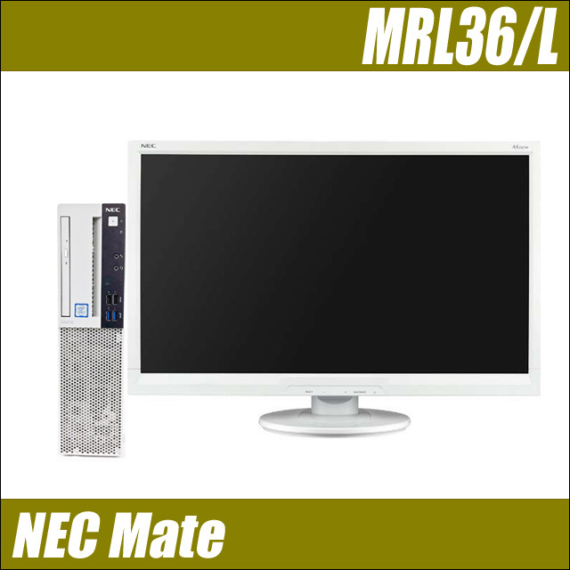 nmrl36set-a.jpg