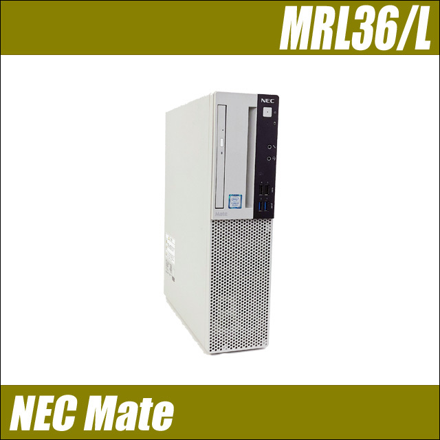 nmrl36top-a.jpg