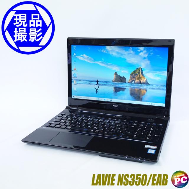 NEC LAVIE Note Standard NS350/EAB(現品撮影) コアi3-6100U(2.30GHz)搭載 Windows10-HOME メモリ8GB HDD1TB WEBカメラ テンキー付きキーボード ブルーレイディスクドライブ Bluetooth 無線LAN WPS Office付き 液晶15.6型 中古ノートパソコン