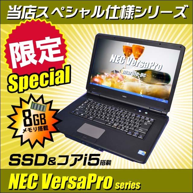 nspi5m8ssd-a.jpg