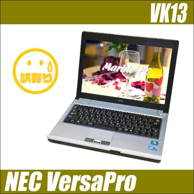 nvk13ip-a.jpg