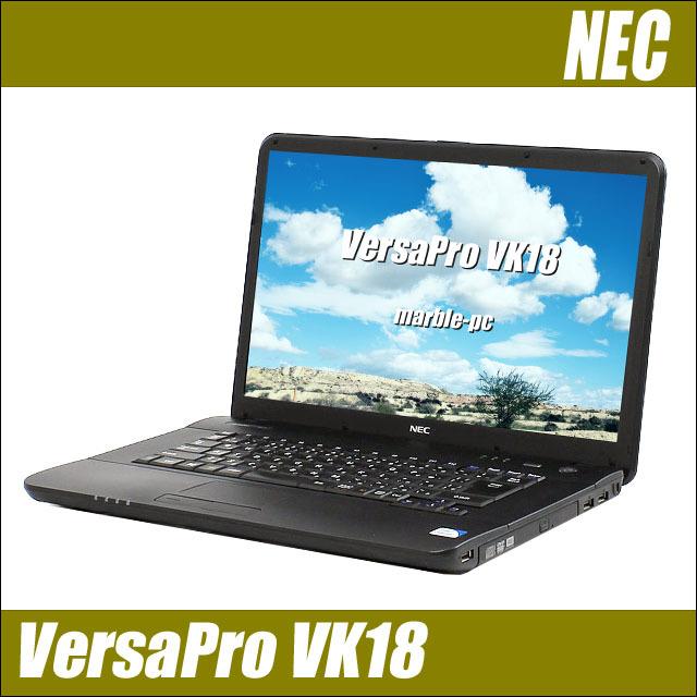 nvk18-a.jpg