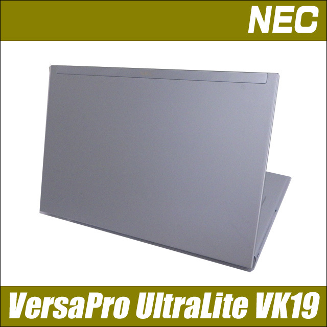 nvk19-c.jpg