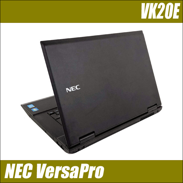 nvk20e-c.jpg