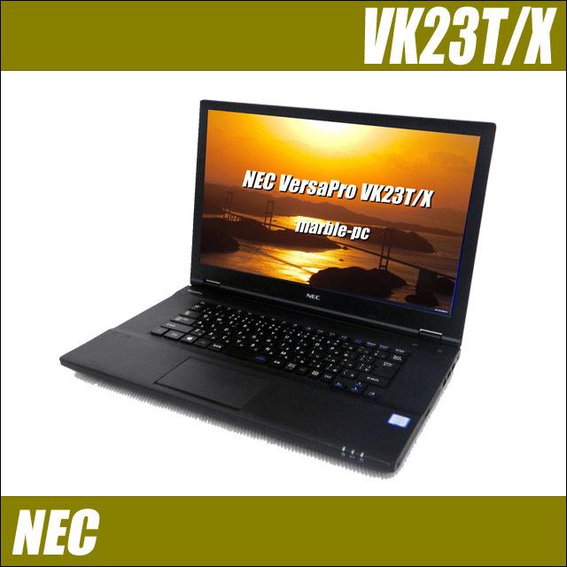 nvk23tx-a.jpg