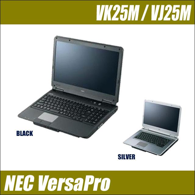 nvk25m-a.jpg