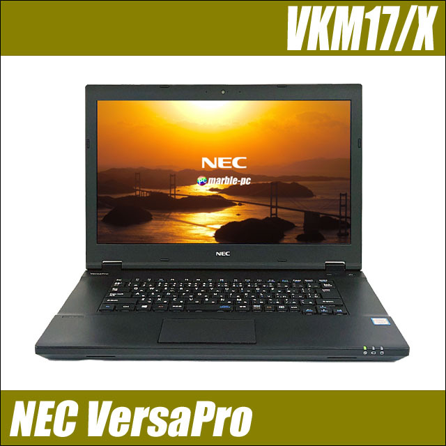 nvkm17x-a.jpg