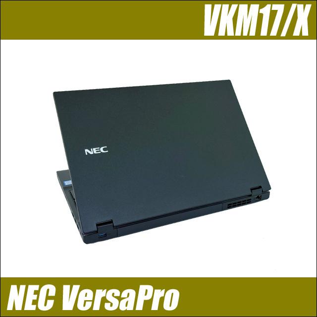 nvkm17x-c.jpg