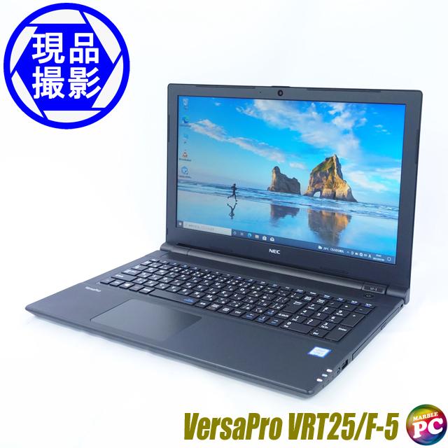 NEC VersaPro タイプVF VRT25/F-5(現品撮影) メモリ8GB 新品SSD256GB Windows10-Pro コアi5-7200U(2.50GHz)搭載 WEBカメラ テンキー付きキーボード DVDスーパーマルチ Bluetooth 無線LAN WPS Office付き 液晶15.6型 中古ノートパソコン◇