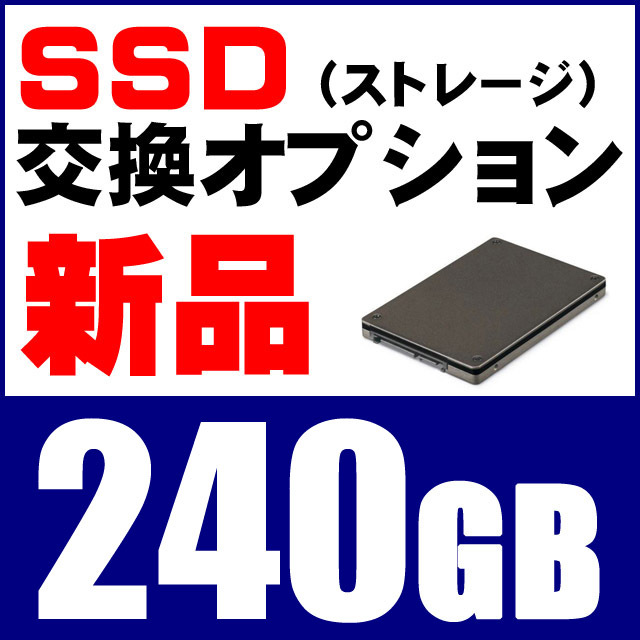 opt-ssdnew240gb.jpg