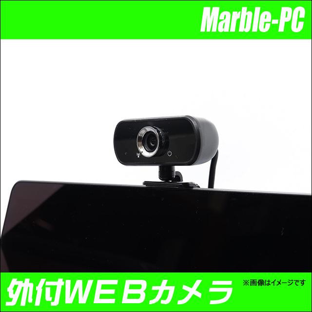 opusbwebcam-s.jpg