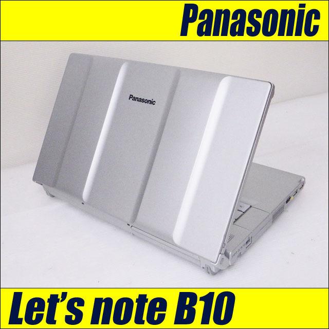 pb10-c.jpg