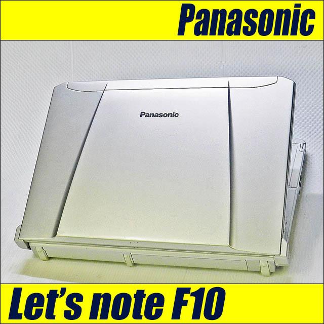 pf10-c.jpg