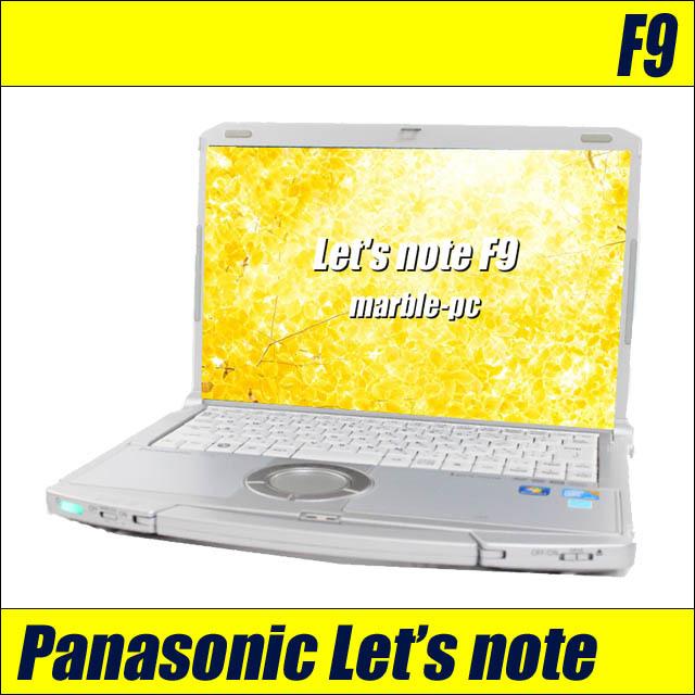 pf9-a.jpg