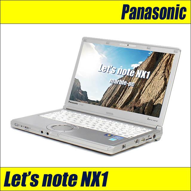 plnx1-a.jpg