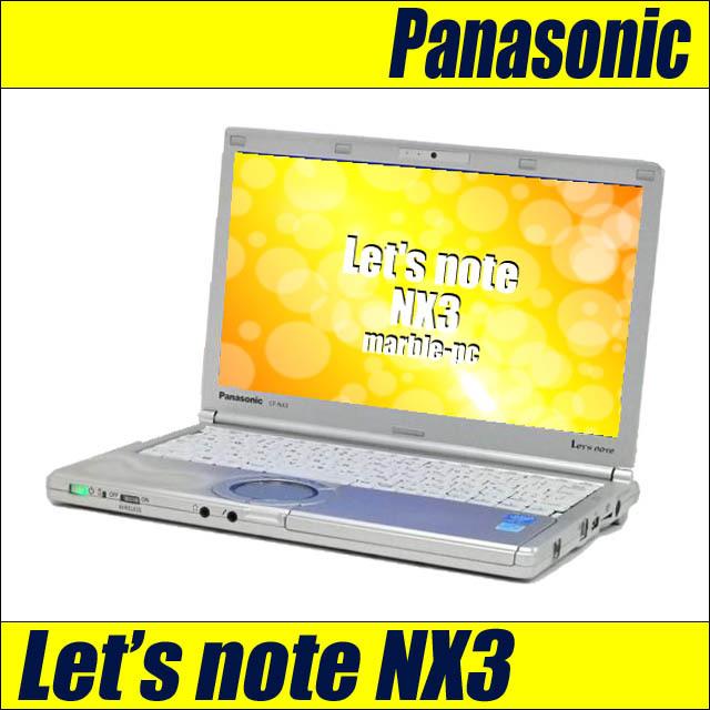plnx3-a.jpg