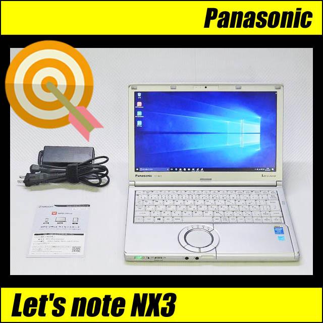 plnx3-cfnx0712o02-a.jpg
