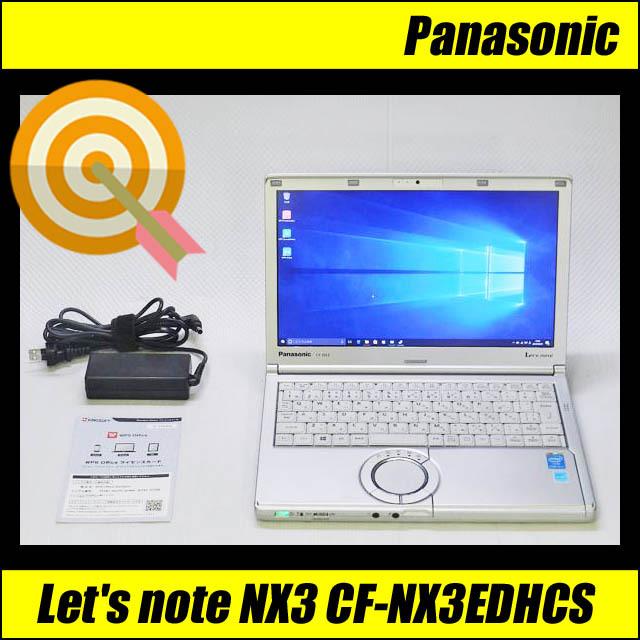 plnx3-cfnx0712o04-a.jpg